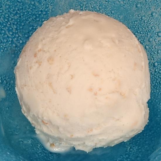 Glace à la noisette (0,5 l)